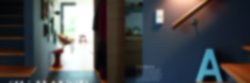 Rosso Profil im Schöner Wohnen-Haus