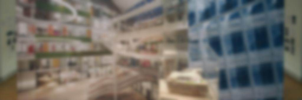 Ausstellung zum Unileverhaus in Sindelfingen